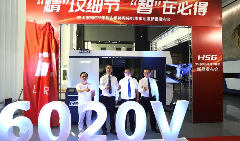 发布GV系列超高功率激光切割机
